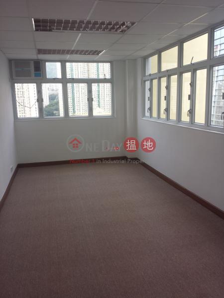 旺景工業大廈 黃大仙區旺景工業大廈(Wong King Industrial Building)出租樓盤 (skhun-04569)