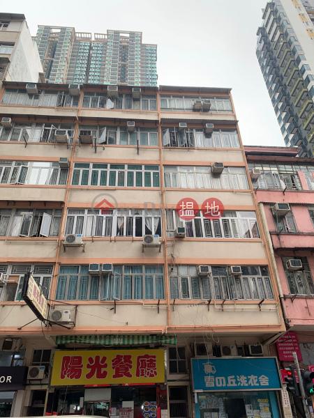 譚公道118號 (118 Tam Kung Road) 土瓜灣 搵地(OneDay)(1)