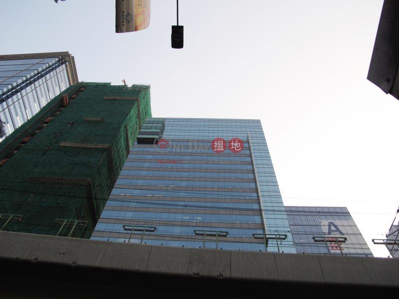 觀點中心 (Kwun Tong View) 觀塘|搵地(OneDay)(1)