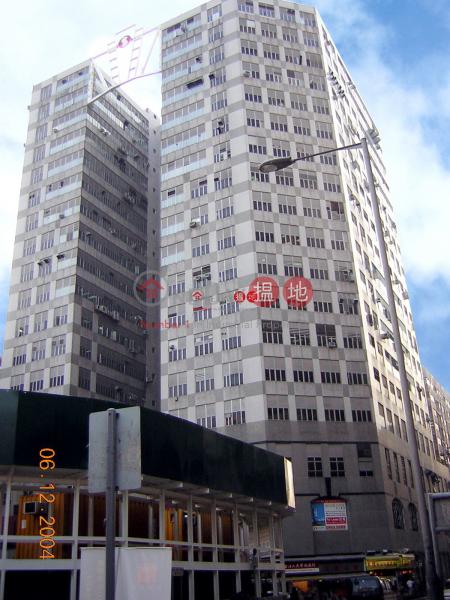 美羅中心1座|觀塘區美羅中心1期(Metro Centre1)出售樓盤 (walla-05280)