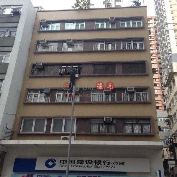 成和道37-39號 (37-39 Sing Woo Road) 跑馬地|搵地(OneDay)(4)