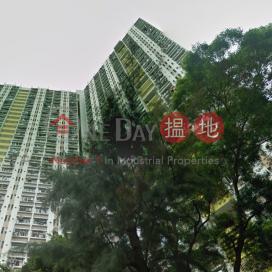 東茂樓,鴨脷洲, 香港島