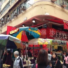 1021-1025 Canton Road,Mong Kok, Kowloon