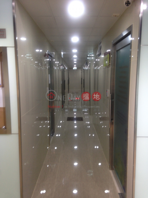 Tai Tak Industrial Building|Kwai Tsing DistrictTai Tak Industrial Building(Tai Tak Industrial Building)Sales Listings (tbkit-03080)_0