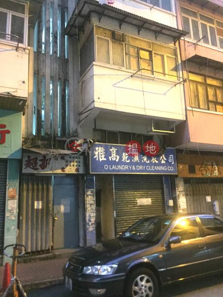 榮光街27號 (27 Wing Kwong Street) 土瓜灣|搵地(OneDay)(1)