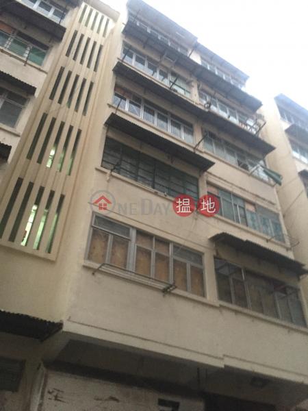 榮光街42號 (42 Wing Kwong Street) 土瓜灣 搵地(OneDay)(2)