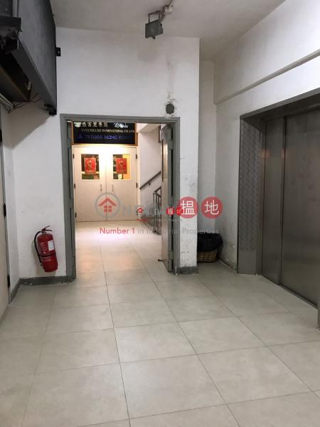 Mow Hing Industrial Building, Middle, Industrial Rental Listings HK$ 8,800/ month