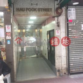 Dorfu Court,Tsim Sha Tsui, Kowloon