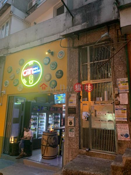 14E-14F Elgin Street (14E-14F Elgin Street) Soho 搵地(OneDay)(4)