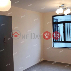 Heng Fa Chuen Block 26 | 3 bedroom High Floor Flat for Sale|Heng Fa Chuen Block 26(Heng Fa Chuen Block 26)Sales Listings (QFANG-S96959)_3