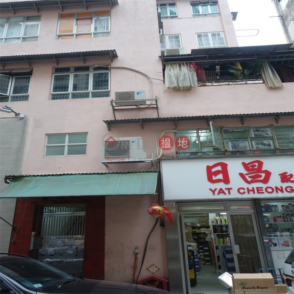 Kam On Court (Kam On Court) Causeway Bay|搵地(OneDay)(3)
