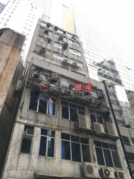 Lee Chau Commercial Building (Lee Chau Commercial Building) Tsim Sha Tsui|搵地(OneDay)(1)