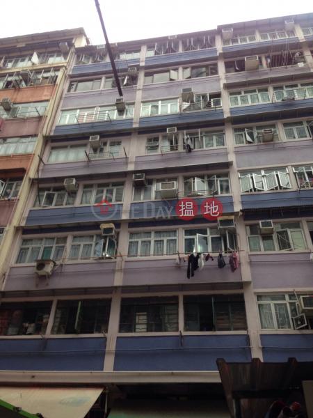 1015 Canton Building (1015 Canton Building) Mong Kok|搵地(OneDay)(2)