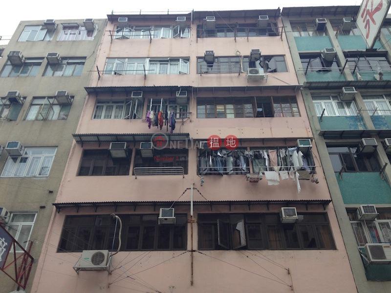 122-124 Ki Lung Street (122-124 Ki Lung Street) Sham Shui Po|搵地(OneDay)(2)