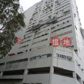 港灣工業中心|南區港灣工貿中心(Harbour Industrial Centre)出租樓盤 (AH0025)_0