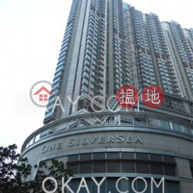 Tasteful 4 bedroom with balcony | Rental|Yau Tsim MongTower 1 One Silversea(Tower 1 One Silversea)Rental Listings (OKAY-R4413)_0