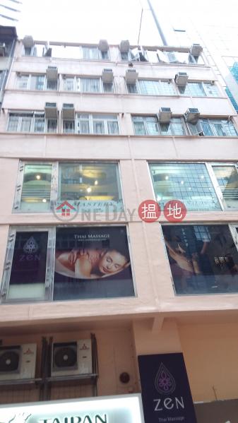 渣甸街42號 (42 Jardine\'s Bazaar) 銅鑼灣|搵地(OneDay)(1)