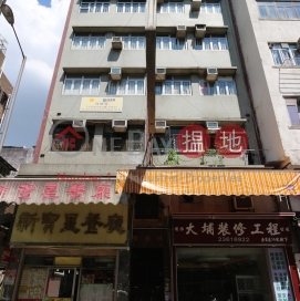 Hung Wai Mansion|鴻威樓