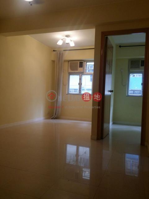 Hang Sing Mansion 13.5k|Western DistrictHang Sing Mansion(Hang Sing Mansion)Rental Listings (WINNI-1866828847)_0
