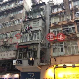 306 Castle Peak Road,Cheung Sha Wan, Kowloon