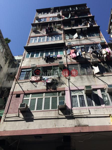 福華街112號 (112 Fuk Wa Street) 深水埗|搵地(OneDay)(1)