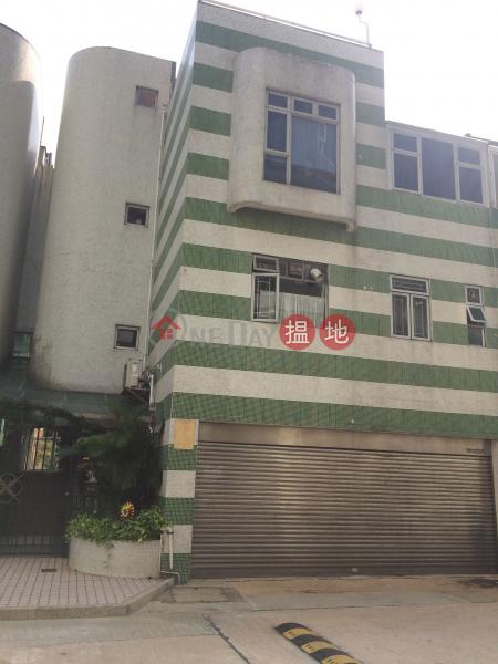 Marina Garden House 13 (Marina Garden House 13) Tuen Mun|搵地(OneDay)(2)