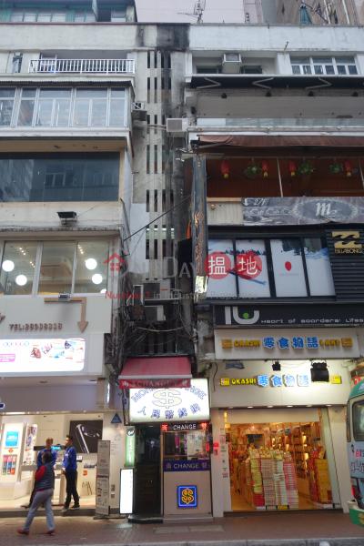 景隆街3號 (3 Cannon Street) 銅鑼灣|搵地(OneDay)(3)