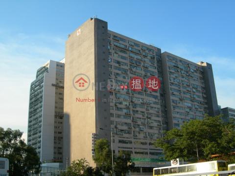 Warehouse Unit in Chai Wan Chai Wan DistrictKailey Industrial Centre(Kailey Industrial Centre)Sales Listings (chaiw-00361)_0