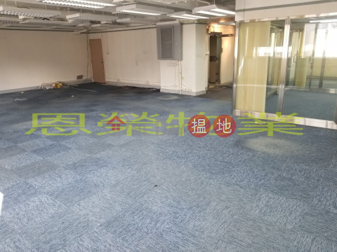 TEL: 98755238|Wan Chai DistrictConnaught Commercial Building (Connaught Commercial Building )Rental Listings (KEVIN-6093027950)_0