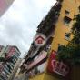 荔枝角道19號 (19 Lai Chi Kok Road) 長沙灣荔枝角道19號|- 搵地(OneDay)(2)