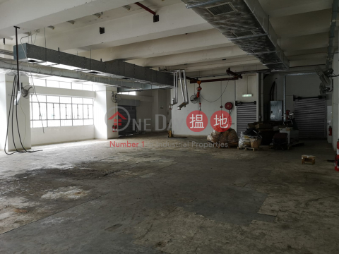 GOOD|Tai Po DistrictTai Ping Industrial Centre(Tai Ping Industrial Centre)Rental Listings (LAMPA-8212269588)_0