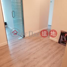 TEL: 98755238|Wan Chai DistrictSiki Centre(Siki Centre)Rental Listings (KEVIN-5453548370)_3