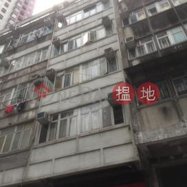 266 Temple Street,Jordan, Kowloon