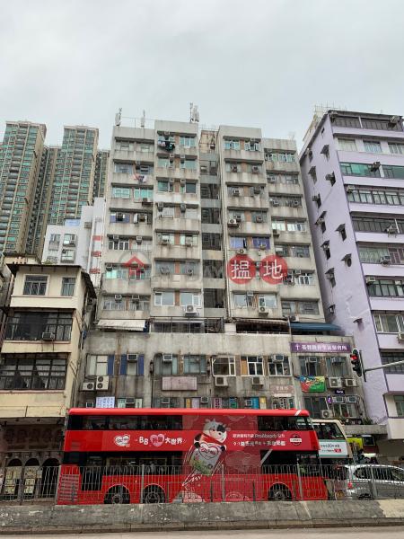 Tak Sun Building (Tak Sun Building) To Kwa Wan|搵地(OneDay)(1)