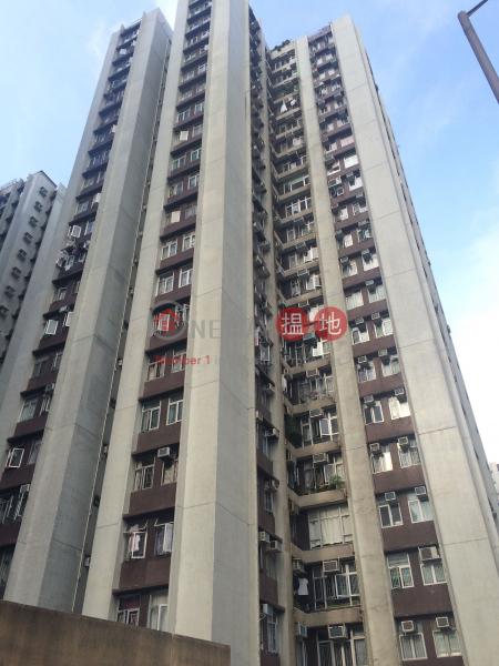 怡山閣 (16座) ((T-16) Yee Shan Mansion Kao Shan Terrace Taikoo Shing) 太古|搵地(OneDay)(1)