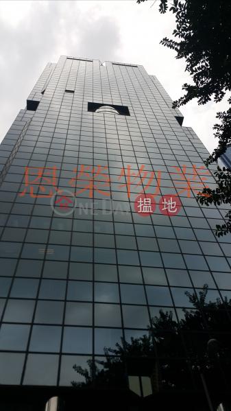 TEL: 98755238, Lippo Leighton Tower 力寶禮頓大廈 Sales Listings | Wan Chai District (KEVIN-6044195308)