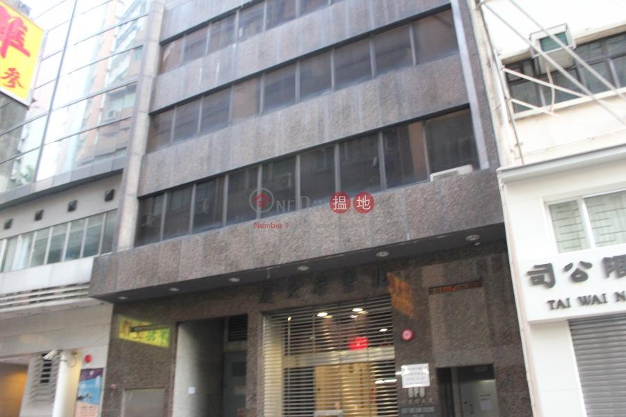兆豐行大廈 (Shiu Fung Hong Building) 上環|搵地(OneDay)(1)