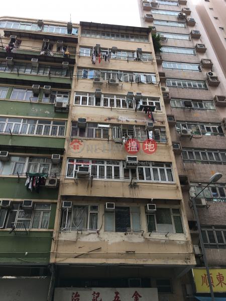 71 Larch Street (71 Larch Street) Tai Kok Tsui|搵地(OneDay)(1)