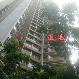 South Horizons Phase 4, Wai King Court Block 30,Ap Lei Chau,