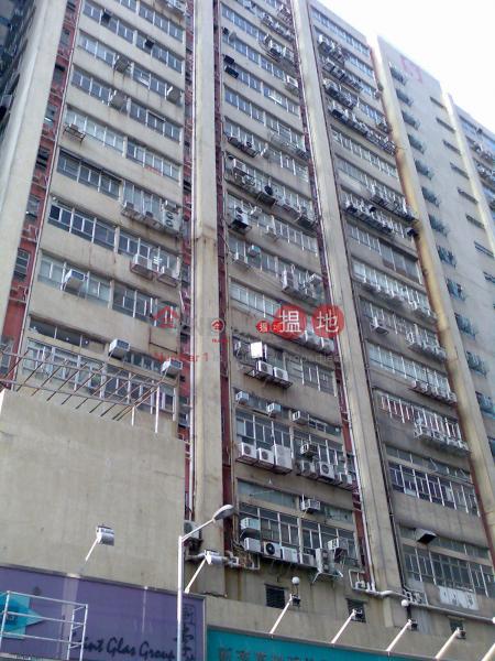 嘉力|荃灣嘉力工業中心(Hi-tech Industrial Centre)出售樓盤 (28o72-03436)