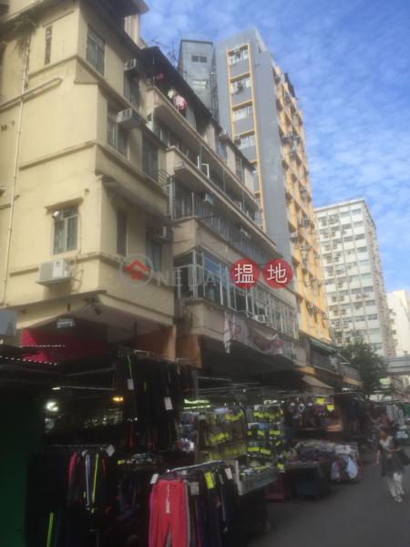 花園街205A號 (205A Fa Yuen Street) 太子|搵地(OneDay)(1)