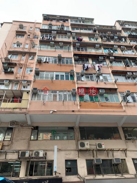 Cheong Lok Mansion (Cheong Lok Mansion) Hung Hom|搵地(OneDay)(1)