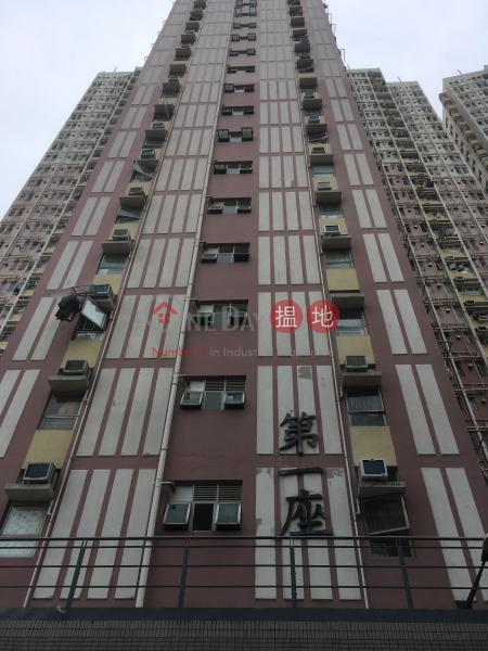 寶田邨1座 (Po Tin Estate Block 1) 屯門|搵地(OneDay)(1)