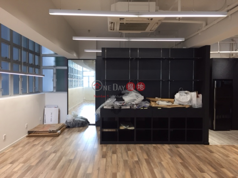 Property Search Hong Kong | OneDay | Industrial, Rental Listings | Good decoration Industrial Office close to MTR