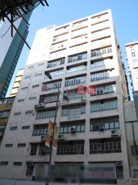 Wai Yip Industrial Building (Wai Yip Industrial Building) Kwun Tong|搵地(OneDay)(1)