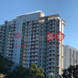 Wan Tsui Estate Yat Tsui House,Chai Wan, Hong Kong Island