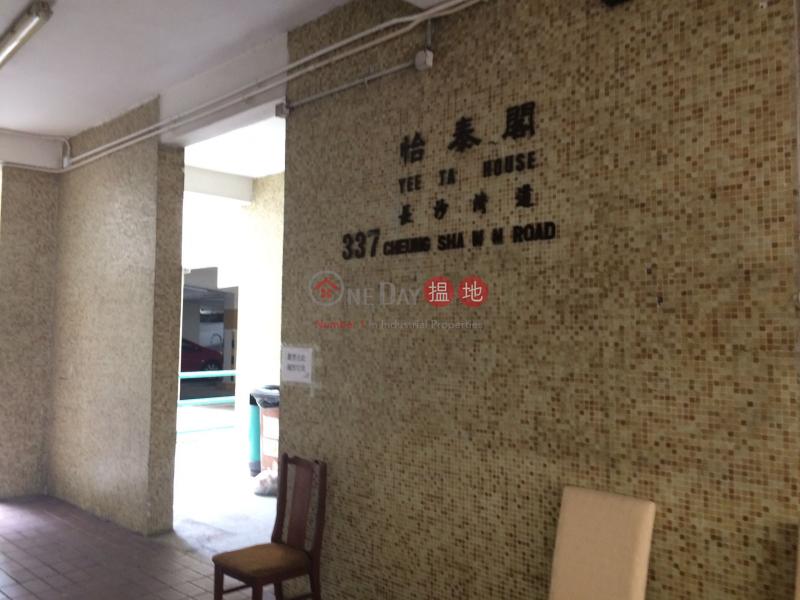 Yee Kok Court - Yee Tai House Block D (Yee Kok Court - Yee Tai House Block D) Sham Shui Po 搵地(OneDay)(2)