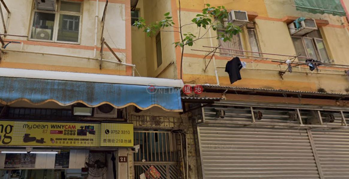 21 LUK MING STREET (21 LUK MING STREET) To Kwa Wan 搵地(OneDay)(1)