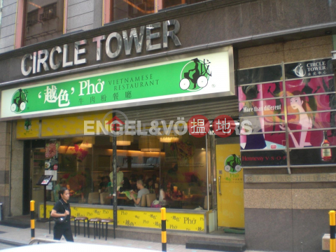 Studio Flat for Rent in Causeway Bay|Wan Chai DistrictCircle Tower(Circle Tower)Rental Listings (EVHK42763)_0