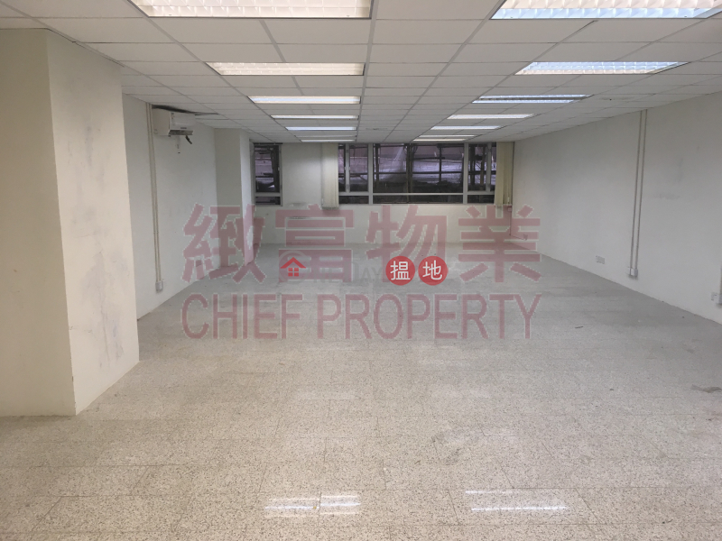 Property Search Hong Kong | OneDay | Industrial Rental Listings | Galaxy Factory Building